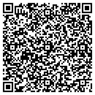 QR-код с контактной информацией организации ООО ГРАНИВ
