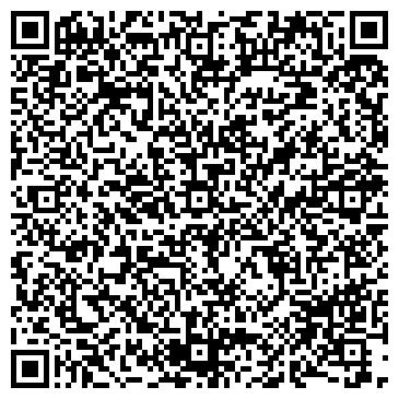 QR-код с контактной информацией организации ЧП ЕЛЕНА, СЕЛЬСКОХОЗЯЙСТВЕННОЕ