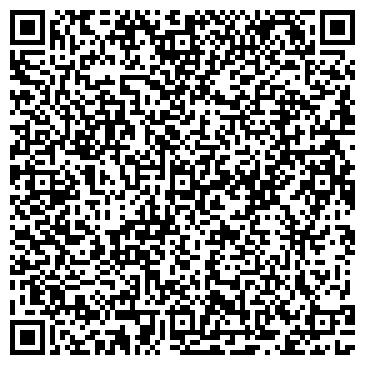 QR-код с контактной информацией организации ПК ЗОЛОТАЯ НИВА, СЕЛЬСКОХОЗЯЙСТВЕННЫЙ