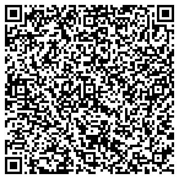 QR-код с контактной информацией организации ГП ГРАДЕЖСКАЯ НОТАРИАЛЬНАЯ КОНТОРА, ГП