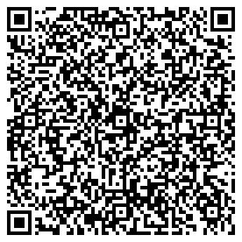 QR-код с контактной информацией организации ЕВРОСТИЛЬ-КОСТАНАЙ ТОО