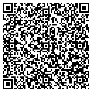 QR-код с контактной информацией организации ЕРМЕК-К ТОО