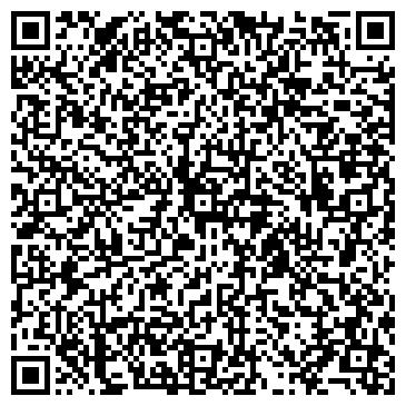 QR-код с контактной информацией организации Е-НАЙТ РАЗВЛЕКАТЕЛЬНЫЙ КОМПЛЕКС