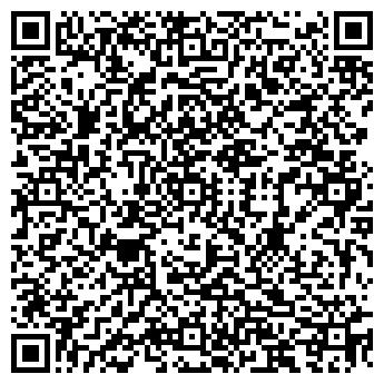 QR-код с контактной информацией организации ООО СТИРОЛХИМПЛАСТ