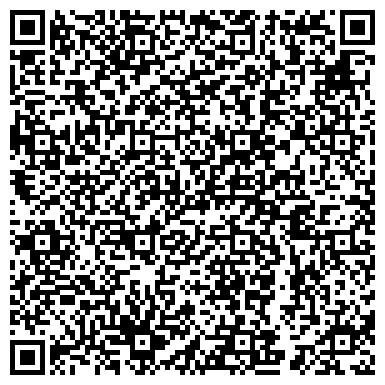 QR-код с контактной информацией организации ООО Автосервис на улице Боровая