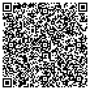 QR-код с контактной информацией организации ЗИМНИЙ САД, ДЧП