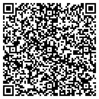 QR-код с контактной информацией организации ООО ОЗОН, ООО