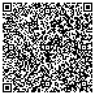 QR-код с контактной информацией организации ЖАНАР ОЗДОРОВИТЕЛЬНЫЙ КОМПЛЕКС