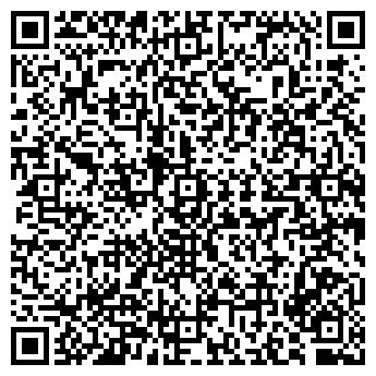 QR-код с контактной информацией организации РАЙПО ГОРОДОКСКОЕ