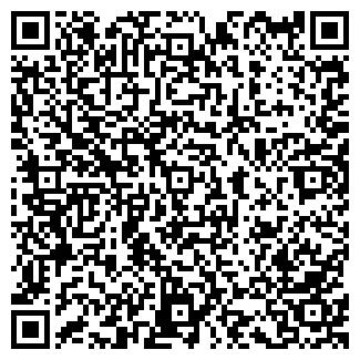 QR-код с контактной информацией организации ВАЛЕНТИНА-МЕД