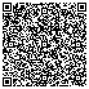 QR-код с контактной информацией организации РГУП ХЛЕБОЗАВОД ДЗЕРЖИНСКИЙ