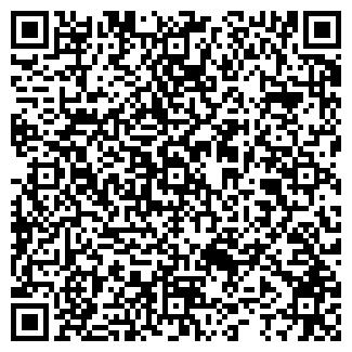 QR-код с контактной информацией организации ОДО МИНФАР