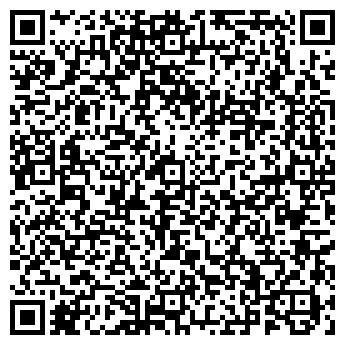 QR-код с контактной информацией организации КБО ДЗЕРЖИНСКИЙ КУП
