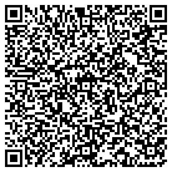 QR-код с контактной информацией организации ОДО НАВИГАТОР-ПЛЮС