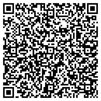 QR-код с контактной информацией организации КАЛЬВИН, ООО