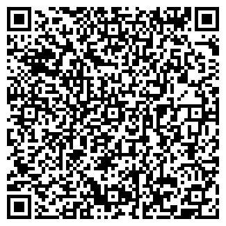 QR-код с контактной информацией организации ОДО АГРОМИП