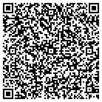 QR-код с контактной информацией организации РАЙПО ДЗЕРЖИНСКОЕ