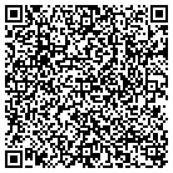 QR-код с контактной информацией организации РАЙИСПОЛКОМ ДЗЕРЖИНСКИЙ