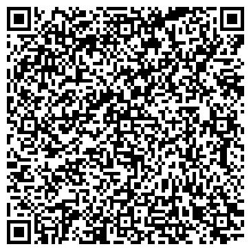 QR-код с контактной информацией организации СТАНЦИЯ ВЕТЕРИНАРНАЯ РАЙОННАЯ ДЗЕРЖИНСКАЯ