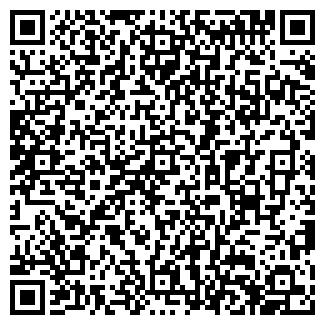 QR-код с контактной информацией организации ОВВИ ГО