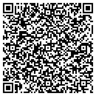 QR-код с контактной информацией организации ООО ГОЛДТАЙ