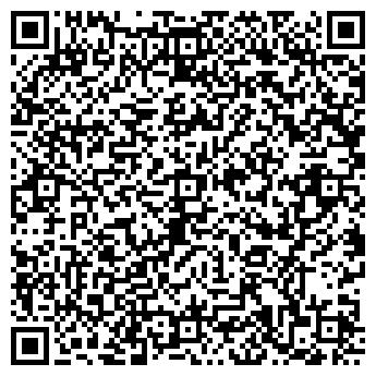 QR-код с контактной информацией организации ООО МЕДИФАРМ