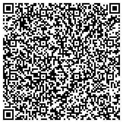 QR-код с контактной информацией организации ДНЕПРОДЗЕРЖИНСКИЙ ЗАВОД ЭЛЕКТРИЧЕСКИХ ИСПОЛНИТЕЛЬНЫХ МЕХАНИЗМОВ, ОАО