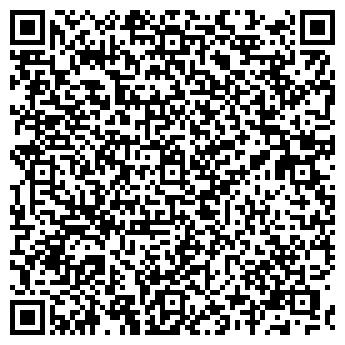 QR-код с контактной информацией организации ИЗДАТЕЛЬСКИЙ ДОМ