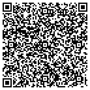 QR-код с контактной информацией организации АЛЕФ, КОРПОРАЦИЯ
