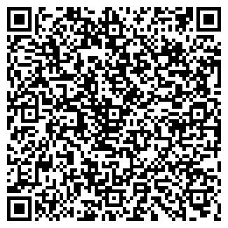 QR-код с контактной информацией организации АГРО