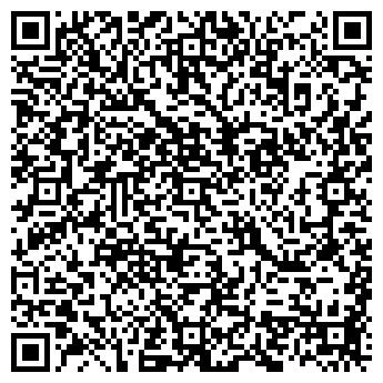 QR-код с контактной информацией организации АВД-ТЕХНОЛОГИЯ