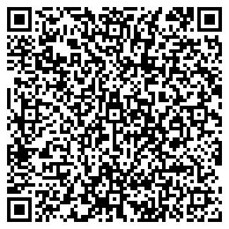 QR-код с контактной информацией организации ИНКОМТРАНС ЛТД