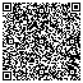 QR-код с контактной информацией организации ИНСАЙДЕР ТОО