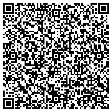QR-код с контактной информацией организации ИНТЕР КОМПЬЮТЕРНАЯ КОМПАНИЯ