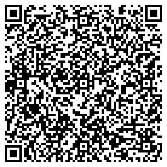 QR-код с контактной информацией организации ЦЕНТРОВЕС ПЛЮС
