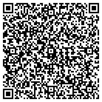 QR-код с контактной информацией организации ИНТЕРМЕДСЕРВИС ТОО