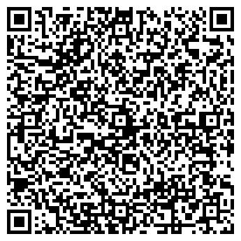 QR-код с контактной информацией организации ООО МЕГА ПАК, ДЧПКЛАЙМ