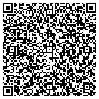 QR-код с контактной информацией организации ИНТРУЛЕ КОМПАНИЯ ТОО