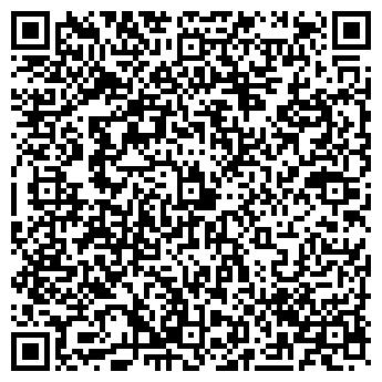 QR-код с контактной информацией организации ИРИНА И К АГРОФИРМА ТОО
