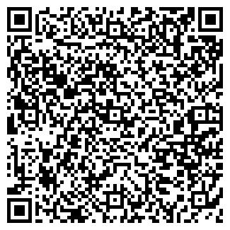 QR-код с контактной информацией организации ИРИНА-95 ТОО