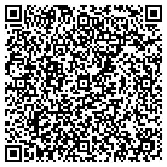 QR-код с контактной информацией организации КАЗ АГРОС АВИА ТОО