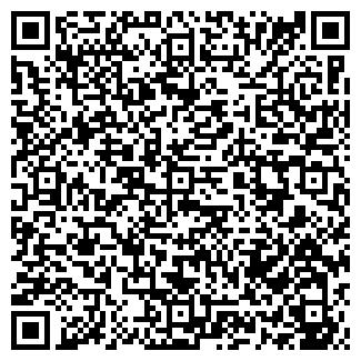 QR-код с контактной информацией организации ВИЗИТКА РА