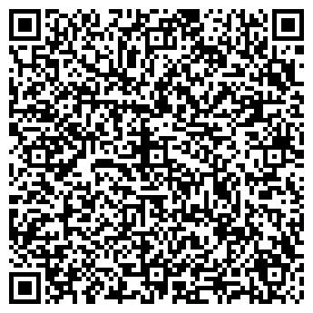 QR-код с контактной информацией организации КАЗАВТОМАТИКА ТОО
