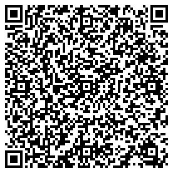 QR-код с контактной информацией организации СМОЛКА I КО