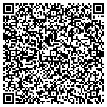 QR-код с контактной информацией организации ARENDACITY