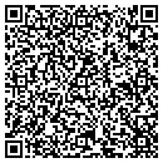QR-код с контактной информацией организации АММ