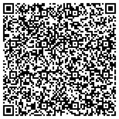 QR-код с контактной информацией организации КАЗАГРОМАРКЕТИНГ АО ПРЕДСТАВИТЕЛЬСТВО В КОСТАНАЙСКОЙ ОБЛАСТИ