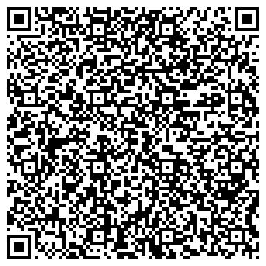 QR-код с контактной информацией организации АО КАЗАГРЭКС АО КОСТАНАЙСКИЙ ФИЛИАЛ
