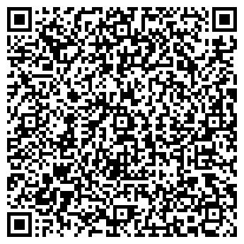 QR-код с контактной информацией организации ПРАГМАТ, ЧП