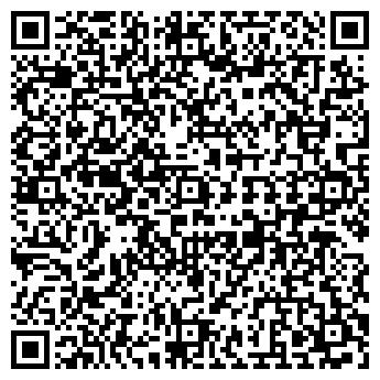 QR-код с контактной информацией организации GROSSBEE